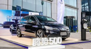 Daimler Unveils Denza 500, A Chinese EV With 500Km Of Range