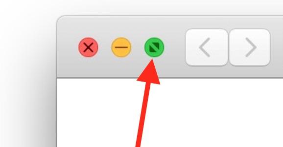 How to Make a Window Full Screen on Mac